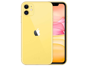 iPhone 11_portrait_leasing.jpg